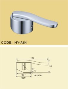 Faucet Handle (HY-A64)