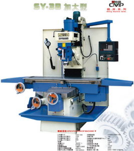 Universal Swivel Head Enlarge Type CNC Milling Machine (SY-3B)
