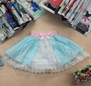 Kids Skirt (KMSK012)