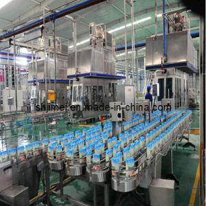 Complete Milk Production Line pictures & photos