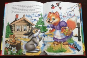 Children Book Prining (GL004)