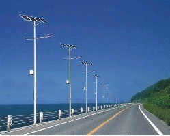 Solar Street Light (SF-RL008)