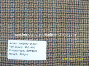 Suit Fabric / Wool Fabrics / Casual Suit Fabric (AN24001213B/1)