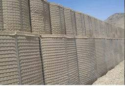 Gabion Box in Military pictures & photos