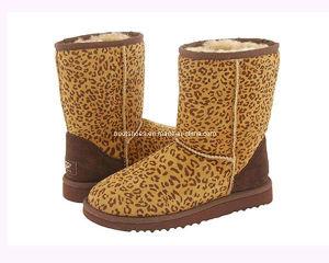 Cute 5825 Kid Boots