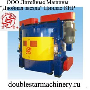 Mc Series Rotor Type Sand Mill (with ISO BV SGS) pictures & photos