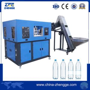 500ml 750ml Plastic Water Bottle Blowing Making Manufacture Machine Price pictures & photos