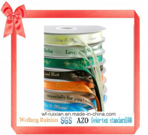 Printed Satin Ribbon for Gift Packing Advertisement