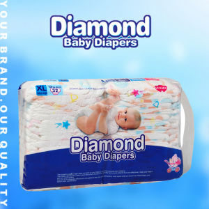 Baby Diaper Nappy (JHW02) pictures & photos