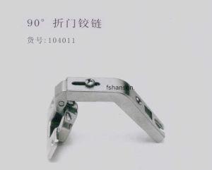 Diameter 26mm Mini Hinge for Folding Door