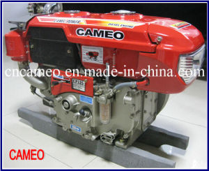 A2-Cp140 14HP Diesel Small Engine Direct Injection Small Engine Water Cooled Small Engine pictures & photos