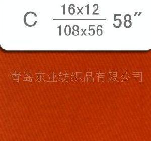 100% Cotton Fabric -7