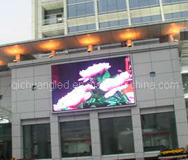 P10 Outdoor Full Color LED Display pictures & photos