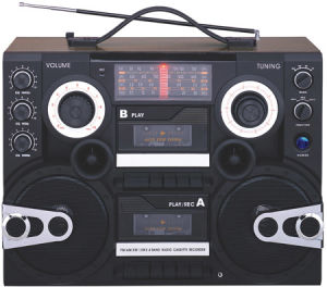 Professional Multi-Band Portable Radio Cassette Recorder Player With Double Cassette Recorders (AY-3900B)