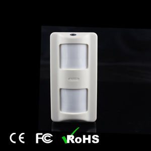 Outdoor Waterproof PIR Detector with Microwave and Energy Anlysis Tri-Tech Function pictures & photos