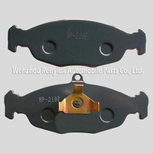 Brake Pad (P6259071)