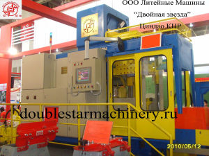 Dsz32 Horizonal Parting Foundry Moulding Machine (with ISO BV SGS) pictures & photos