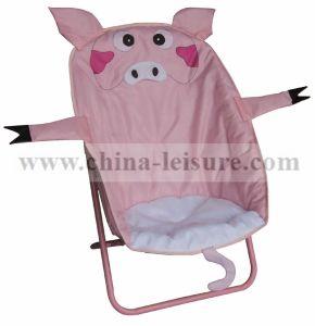 Kids′ Moon Chair (NUG-C200-1)