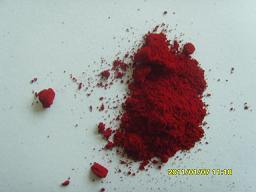 Pigment Red 23 - Fast Rose Red