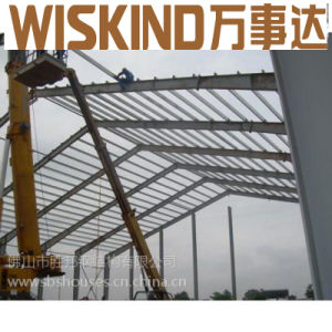 Preengineered Steel Structure Workshop Building/Steel Structure pictures & photos