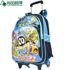 Hot Selling Children′s Wheeled School Bag Student Backpack with Trolley pictures & photos