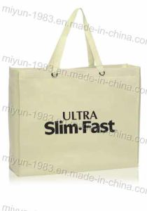 Cheap Custom Wholesale Logo Non-Woven Tote Bags (M. Y. M-114) pictures & photos