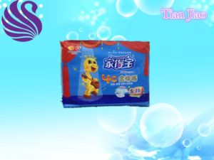 Ultra-Thin High Quality Disposable Baby Diapers Manufacturer pictures & photos