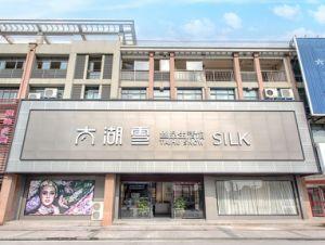 Taihu Snow OEM Oeko-Tex Quality Silk Quilt Silk Comforter Silk Duvet pictures & photos