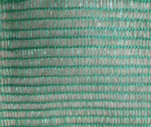 UV Protection Sun Shade Net (AN085S) pictures & photos