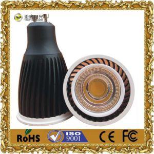 Spot Light LED Cup LED Lamp Cup