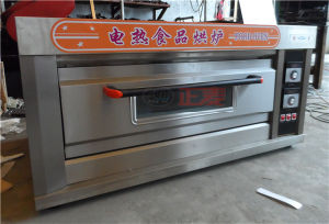 1 Layer and 2 Trays Gas Stainless Steel Door Deck Oven (ZBB-102M) pictures & photos