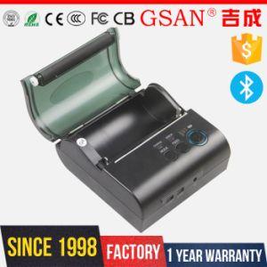 Network Receipt Printer Handheld Barcode Label Printer Hand Label Printer pictures & photos