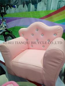 Infant Car Seats, Child Car Seats, Kids′ Seats, Children′s Seats, Baby Toys pictures & photos