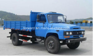Dongfeng Cargo Truck
