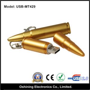 Bullet Shape USB Memory Stick (USB-MT429)