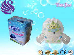 Super Absorbtion Disposable Baby Products Training Panty Style Baby Diapers pictures & photos