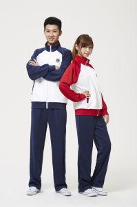 Wholesale Latest Design School Sports Uniform pictures & photos