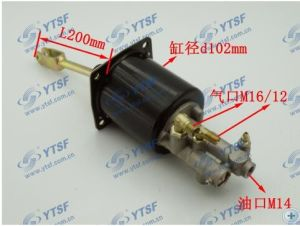 High Quality Dfac Auto Parts Clutch Booster pictures & photos