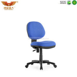 Office Furniture Mesh Staff Chair Pm120 pictures & photos