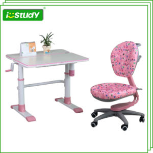 Lovely Baby Furniture MDF Children Furniture Furniture Set pictures & photos