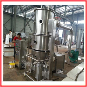 Fluid Bed Granulator Pharmaceutical Machinery for Medicine pictures & photos