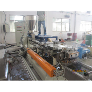 PE/PP/ ABS Twin Screw Granulator Series
