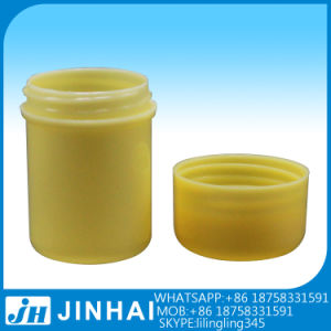 Samll Size Plastic Cream Jar for Cosmetic pictures & photos