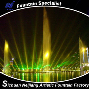 Water Screen Laser Fountain/Outdoor Fountain pictures & photos