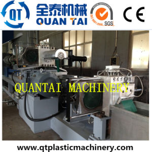 Mother Baby Extruder Plastic Pelletizing Line pictures & photos