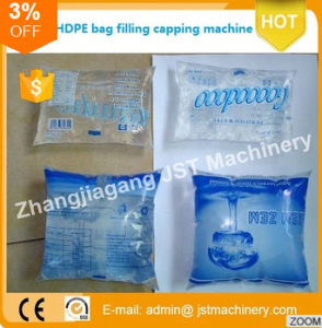 Small Automatic Sachet Water Filling Machine pictures & photos