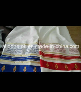 Our Father Jerusalem Religion Jewish  Tallit  Prayer Scarf Shawl pictures & photos
