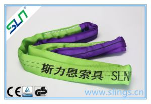 2017 Factory Price Round Sling with GS Certificate pictures & photos