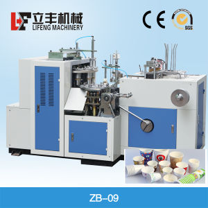 Single PE of Paper Tea Cup Machine Zb-09 pictures & photos
