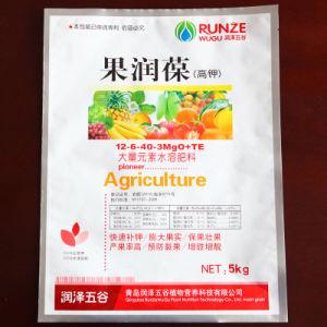 Low Price High Quality Pesticide Bag Pymetrozine Bag pictures & photos
